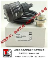 OLC-D1液位开关(比泽尔专用)