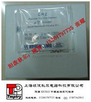 日本林电工 PT1000 铂电阻
