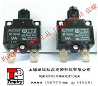 台湾KUOYUH 88A Series过载保护器 过流保护器