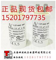 Arcotronics AV 1.27.4AA2 MKP 3.5uf±5%
