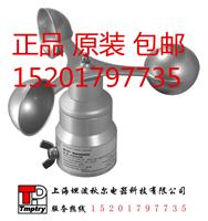 INT10-13N219S30 Anemometer 风速仪 KRIWAN