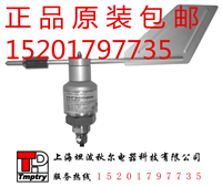 INT30M-13N291S22 Wind direction sensor 风向传感器