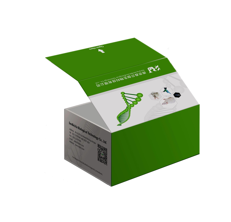 国产elisa试剂盒
