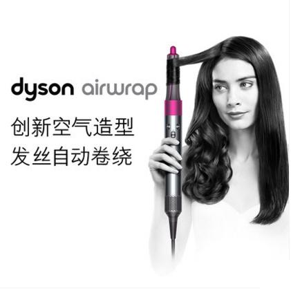 戴森Dyson Airwrap美发造型器