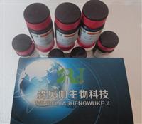 SBJ-0009利福平溶液(Rifampicin,50mg/ml)