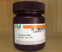 ��R�S梦於�醛固定液(2.5%)