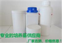 SBJ-ME1586葡萄球菌�x�裥原�脂培�B基