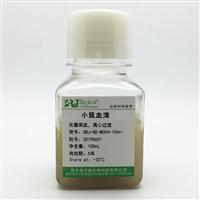 SBJ-SE-M004-100ml小鼠血清