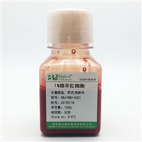 SBJ-RBC-S001-100ml1%�d羊�t�胞
