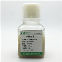 SBJ-P-M001-100ml小鼠血浆(肝素钠抗凝)