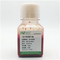 SBJ-AC-BO02EDTA抗凝牛血