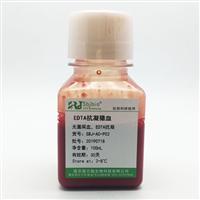 SBJ-AC-P02EDTA抗凝猪血