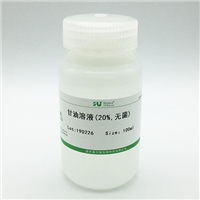 SBJ-B-005-100ml甘油溶液(20%,�o菌)