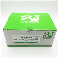 BP-DL122-50ml普鲁士蓝染色试剂盒(伊红法)