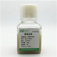 SBJ-P-GP001豚鼠血浆(肝素钠抗凝)