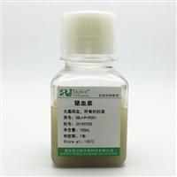 SBJ-P-P001猪血浆(肝素钠抗凝)