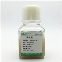 SBJ-P-D001狗血浆(肝素钠抗凝)