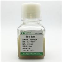 SBJ-P-FB001胎牛血浆(肝素钠抗凝)