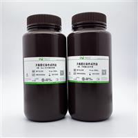 BP-DL030天狼星红染色试剂盒