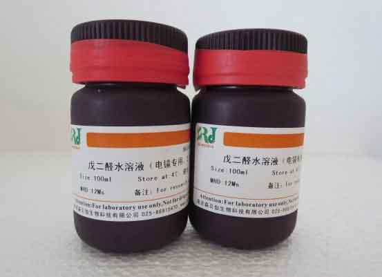 铝染色试剂盒(Lillie铝试剂法)