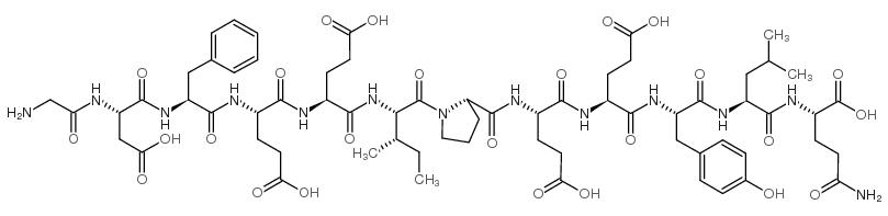 水蛭素 113274-56-9