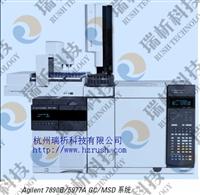 Agilent 7890B/5977A GC/MSD