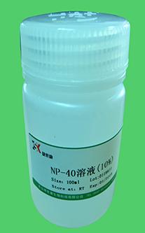 HEPES-BSA溶液(含钙镁)