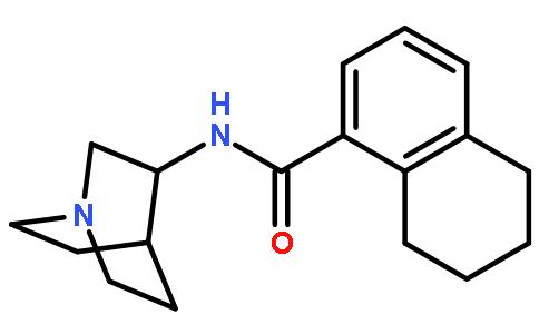 盐酸帕洛诺司琼中间体,135729-78-1