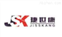 人工唾液(ISO/TR10271,中性�o菌)