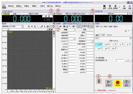 电子万能试验机操作规程
