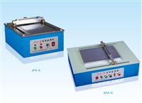 AFA-II/JFA-II自动涂膜器