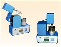 RH-II型乳化机