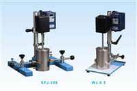 SFJ-500/WJ-0.5砂磨、分散、搅拌多用机(直流无刷)