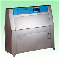 XD-21-856荧光紫外老化试验箱