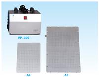 A3/A4Vacuum Film Applicator Bed