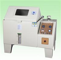 盐雾试验箱(PVC / PP)
