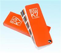 RAL K7新版RAL K7德国劳尔国际标准涂料油漆色卡