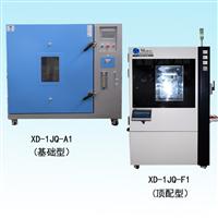 XD-1JQ-A1(基础型)/ XD-1JQ-F1(顶配型)1m3甲醛释放量测定气候箱