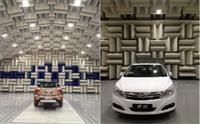环境试验设备整车阳光模拟、声学试验室