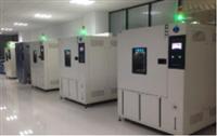 環境試驗設備高低溫熱濕環境試驗箱