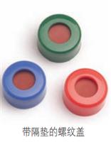 Red screw caps  100/PK原�bAgilent/安捷�� 用于2 mL�悠菲康穆菁y口瓶�w5182-0719