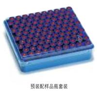 Screw cap and clear vial kit 100/PKAgilent/安捷��2 mL螺�y口�悠菲刻籽b5182-0553