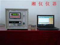 DRE-IIIDRE-III多功能快速导热系数测试仪(瞬态平面热源法、HotDisk法)