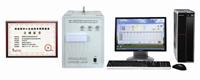 GKF-VIII型硅酸盐化学成份快速分析仪(多元素快速分析仪)
