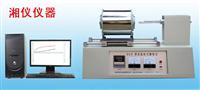 PCY-1200,PCY-1400,PCY-1700高温热膨胀仪(热膨胀系数测定仪)厂家