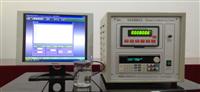DRE-II快速导热仪,液体快速导热仪生产厂家