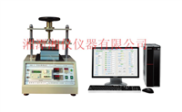 CRM-II蓄热系数测定仪生产厂家