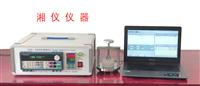 KDRX-IIKDRX-II瞬态快速热线法导热系数测试仪