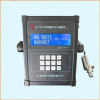 SSR-YBS-DB精密数字压力表