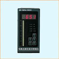 SSR-XMYA-9000电接点液位显示控制仪